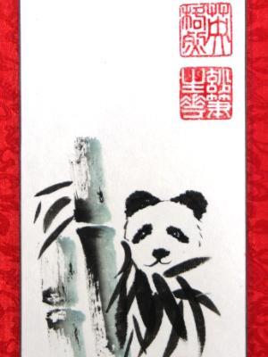 """Panda Fun (23""""X7"""")"""