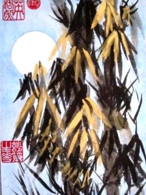 """Bamboo in Gold (29""""X14"""")"""