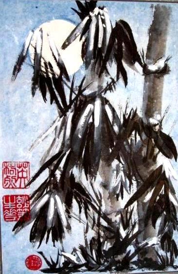 "Winter Bamboo (29""X14"")"