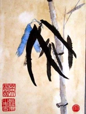 "Simple Bamboo (29""X14"")"