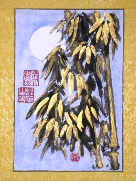 "Gold Bamboo (29""X14"")"